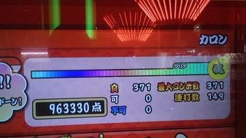 120105_1850~01