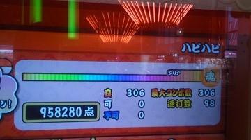 120106_1424~01