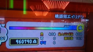 120108_2007~01