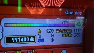 120108_2025~01
