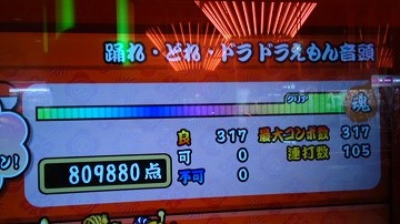 120108_2018~01