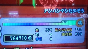 120108_2011~01