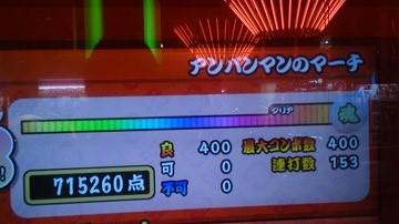 120108_2014~01