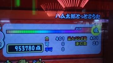 120127_1900~01