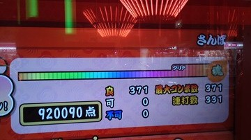 120108_2122~01