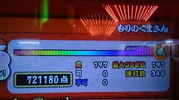 120217_2033~01