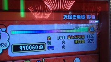 120105_1805~01