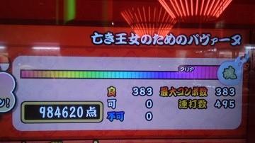 120208_1845~01