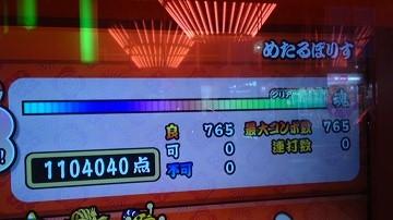 120105_1604~01
