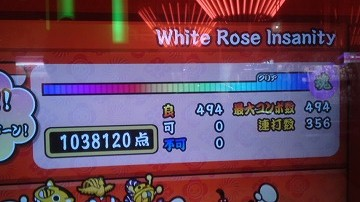 120105_1845~01