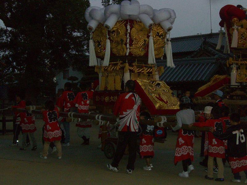 本山09+9