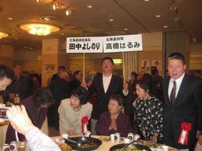 高橋はるみ知事と新春の集い