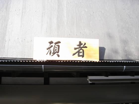 IMG_7406-01.jpg