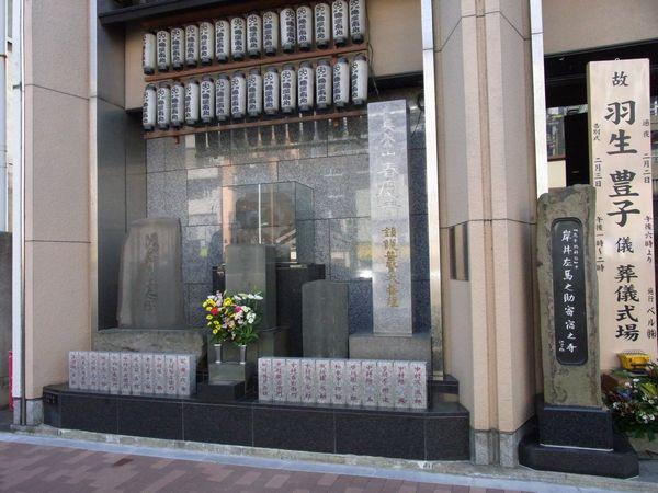 201123   syunkeizi2