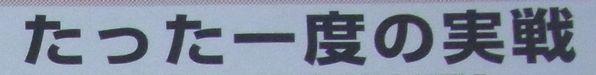 石橋記念公園13