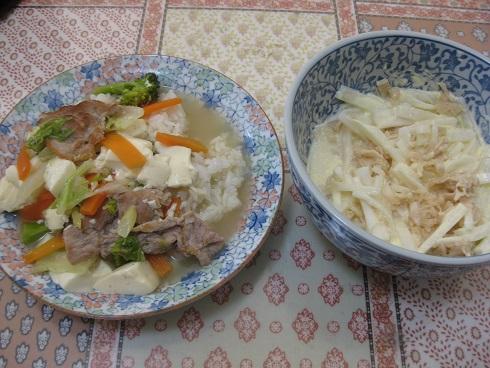 中華風スープご飯と大根ホタテサラダ