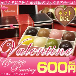 valentine02_2.jpg