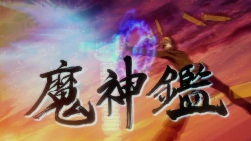 中二戀1 (89)