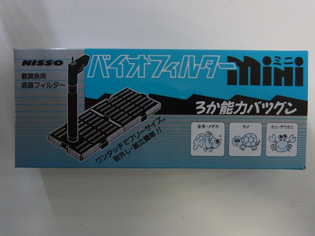 RIMG0748c.jpg