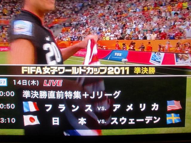 アメリカサッカー 004