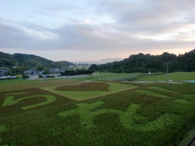 20110910福吉 004