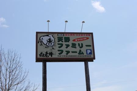20110515 (2)