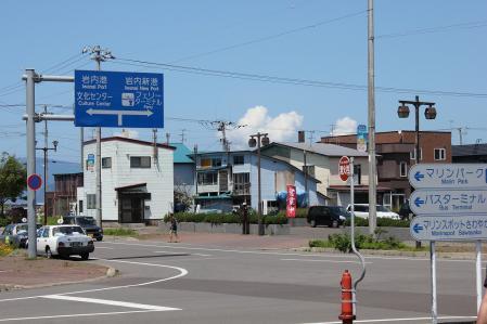 岩内 (1)