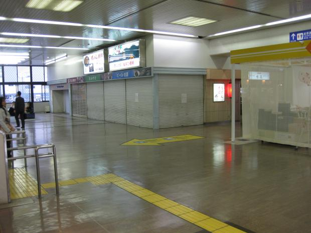広島駅02