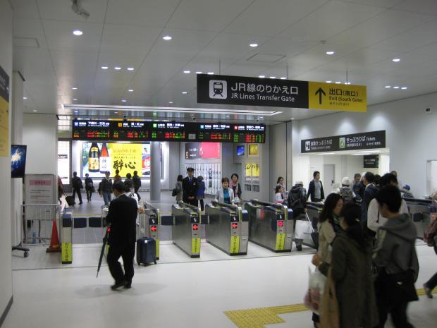 広島駅06