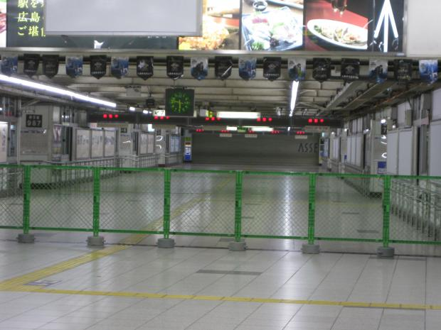 広島駅10