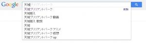 amagi20141217.jpg