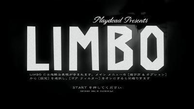 LIMBO4.jpg