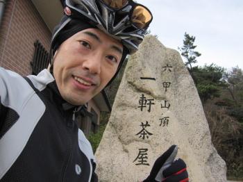 2010_12_15_01.jpg