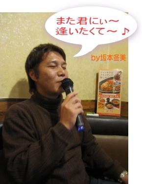 2011_01_04_02.jpg