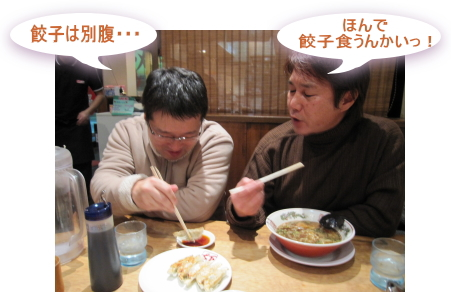 2011_01_04_06.jpg
