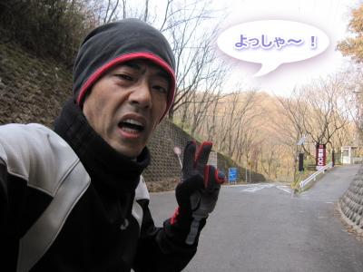 2011_01_12_01.jpg