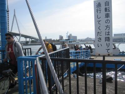 2011_11_02_10.jpg