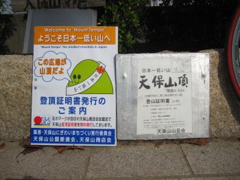 2011_11_02_19.jpg