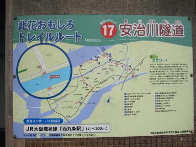 2011_11_02_23.jpg