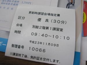 2011_11_09_03.jpg