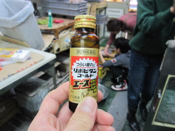 2012_01_04_01.jpg