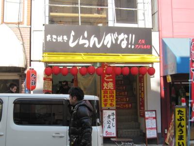 2012_01_25_10.jpg