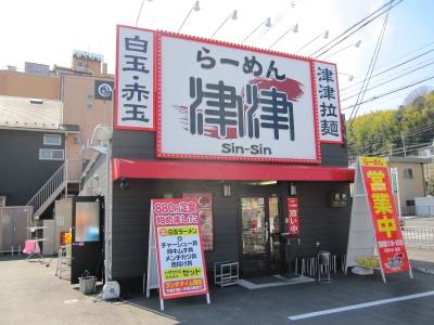2012_03_14_09.jpg
