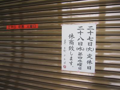 2012_03_28_14.jpg
