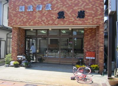 2012_04_19_20.jpg