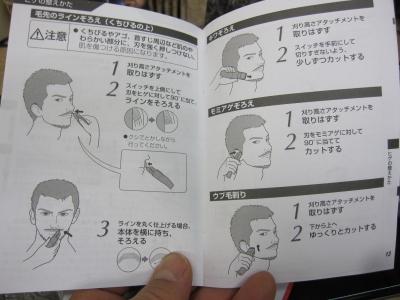 2012_04_23_02.jpg
