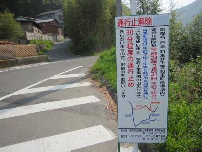 2012_04_25_01.jpg