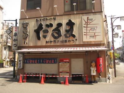 2012_05_16_04.jpg