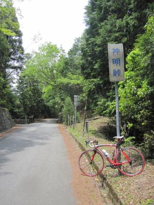 2012_05_23_07.jpg