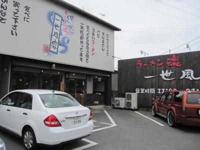 2012_05_30_01.jpg